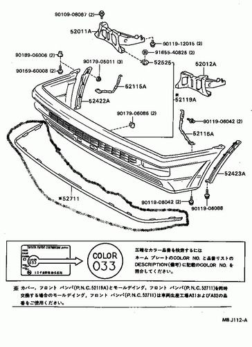 platina parachoque delantero corolla 90-91