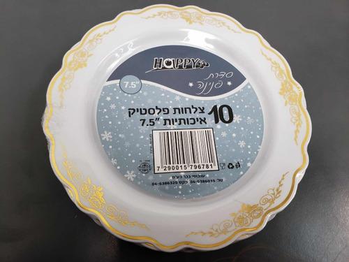 platos descartables súper elegantes x 10 u.dorado 22cm envio