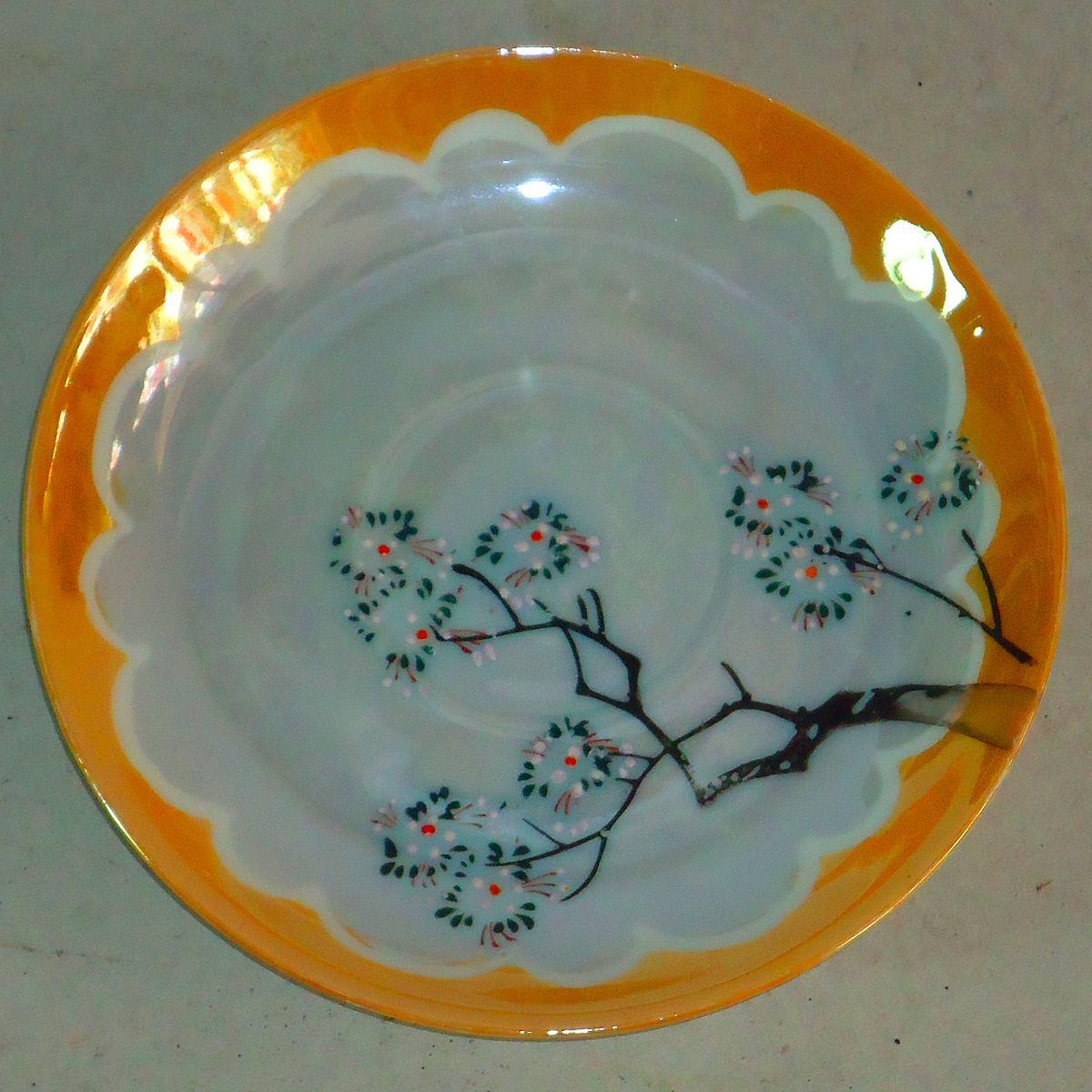 Platos peque os porcelana japon pintados a mano a os 60 for Platos porcelana