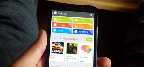 play store blackberry z10, z30, q10, etc