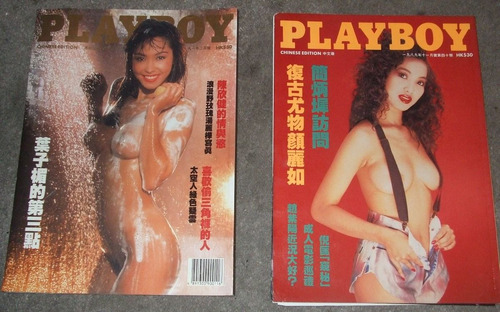playboy made in china