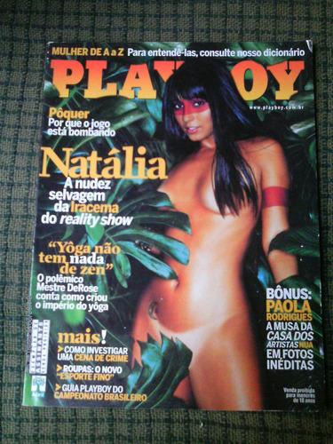 playboy natalia abril 2005