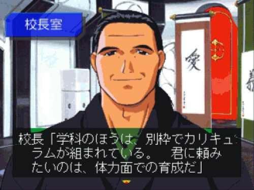 playstation ps1 battle athletess daiundouka gto japon anime