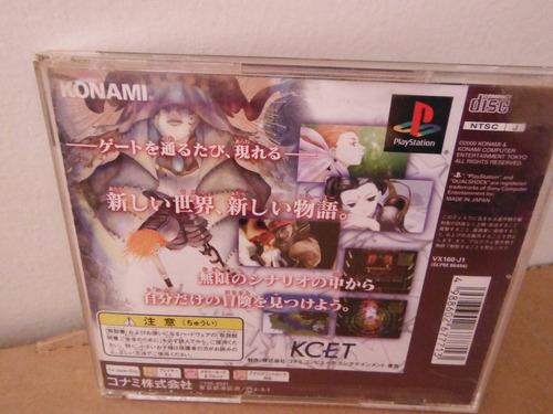 playstation ps1 elder gate anime videogame japones rpg