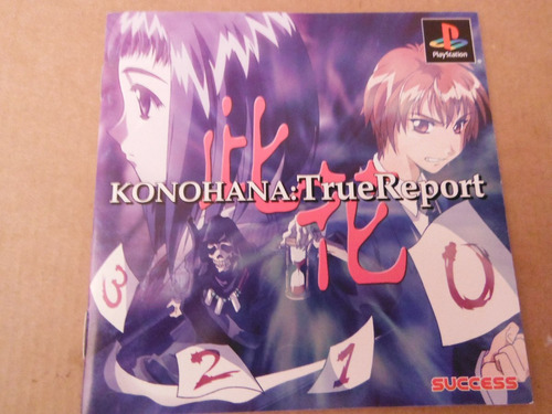playstation ps1 konohana true report japones anime videogame