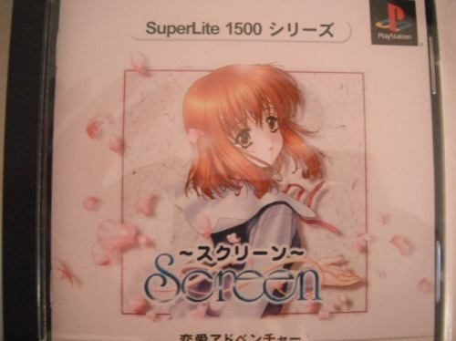 playstation ps1 screen anime game japones romance simulacion