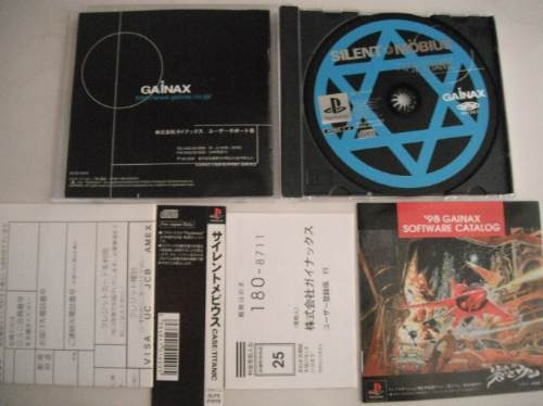 playstation ps1 silent mobius case titanic anime game japon