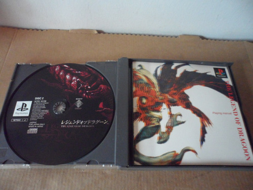playstation ps1 the legend of dragoon rpg videogame japones