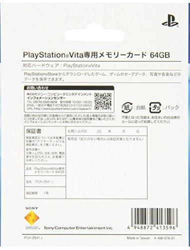 playstation vita de tarjeta de memoria de 64 gb (pch-z641j)