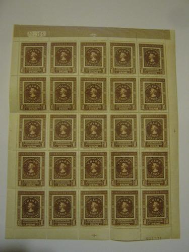 pliego 25 estampillas del centenario del primer sello chilen