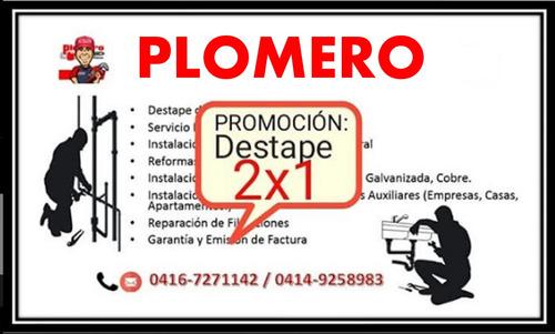 plomero caracas 04167271142 / 04149258983