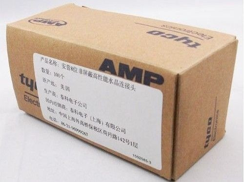 plug tyco/amp conector rj45 high quality 50mic caja de 100 u