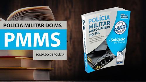 pmms - polícia militar do mato grosso do sul - soldado