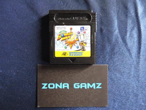 pocket bomberman nintendo gameboy color zonagamz