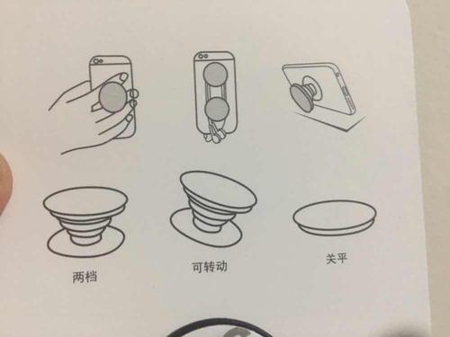 pocket socket divertidos para fixar na capinha de celular