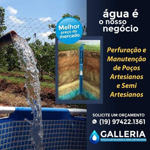 poços artesianos