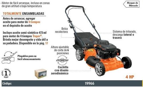 podadora de pasto a gasolina 4 hp truper a19966 envio gratis