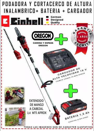 podadora/cercos/ramas  + bateria + cargador + lima + aceite