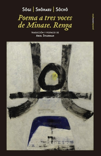 poema a tres voces de minase(libro poesía)