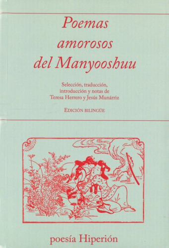 poemas amorosos del manyooshuu(libro poesía)