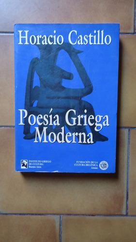 poesía griega moderna