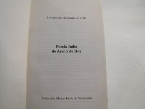 poesia judia de ayer y de hoy