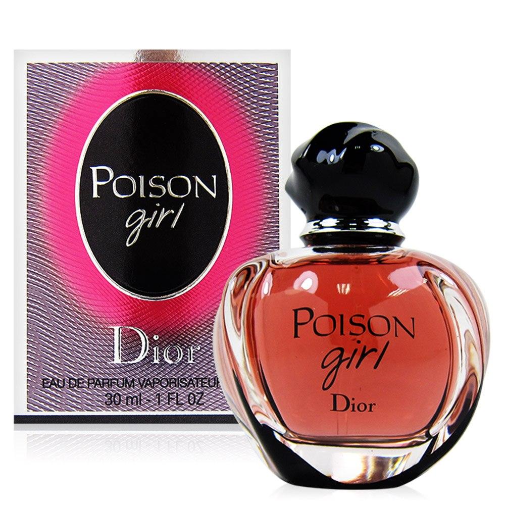 ca463144061 poison girl eau de parfum 30ml feminino. Carregando zoom.