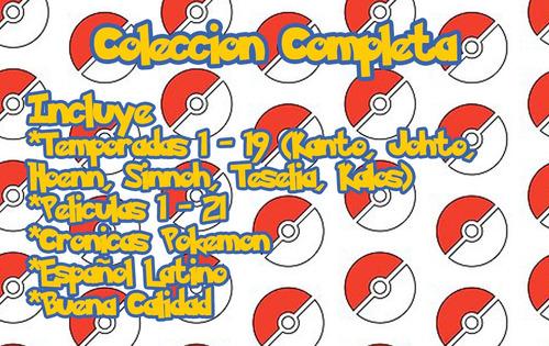 pokemon [coleccion completa 2019] [79 dvds]