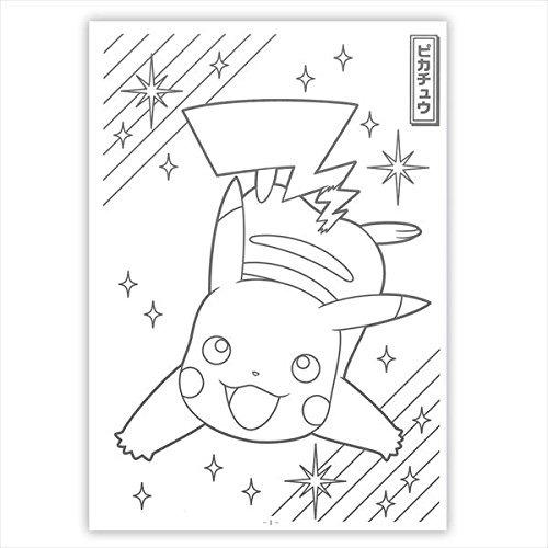 Pokemon Colorear Libros - $ 29.699 en Mercado Libre