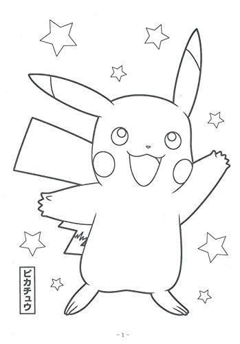 Pokemon Libro De Arte Para Colorear Japonés Nurie Kids... - $ 19.990 ...