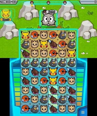 pokemon link! ds