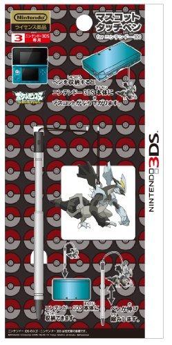 pokemon mejores deseos mascota touch pen para 3ds - negro k