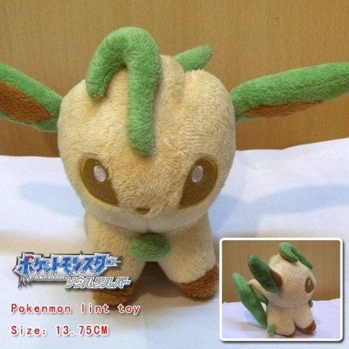 pokemon peluche 13.75 centimetros