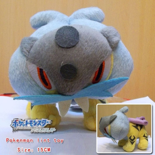 pokemon peluche 15 centimetros