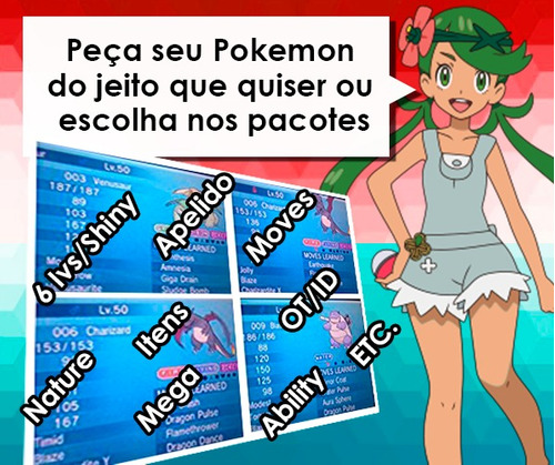 pokemon sm/ultrasm/oras/xy + brindes - pack 40 pokemon