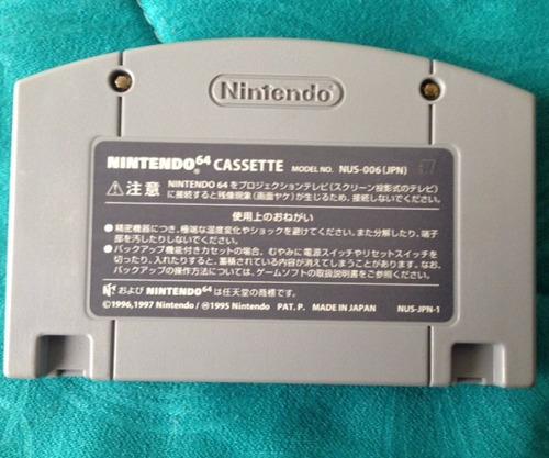 pokemon snap - japon - nintendo 64 n64