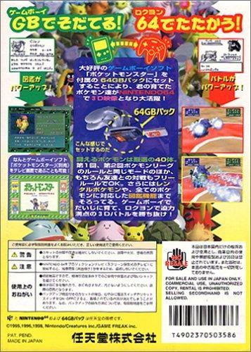 pokemon stadium box (juego de video de importación japonesa