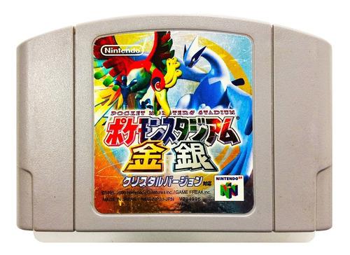 pokemon stadium gold & silver japones n64 - nintendo 64