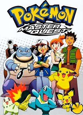 pokémon temporada 5 remasterizada latino