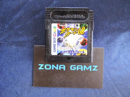 pokemon trading cards nintendo gameboy color zonagamz