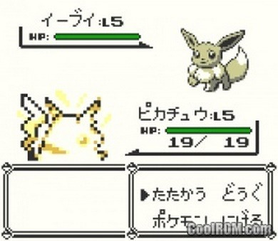 pokemon yellow amarillo special pikachu edition gba game boy