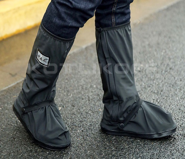 ff185ed5f2e Polaina Capa Protetor De Chuva Sapato Calçado Para Moto - R  83