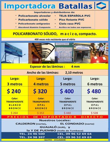 policarbon promocion  acrilico teja mamparas duelas piso c1