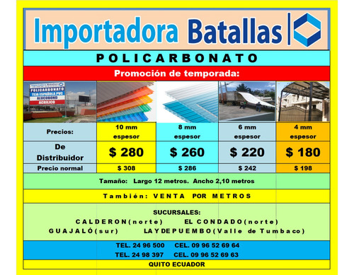 policarbonat solido por metros compacto tejas pvc española d