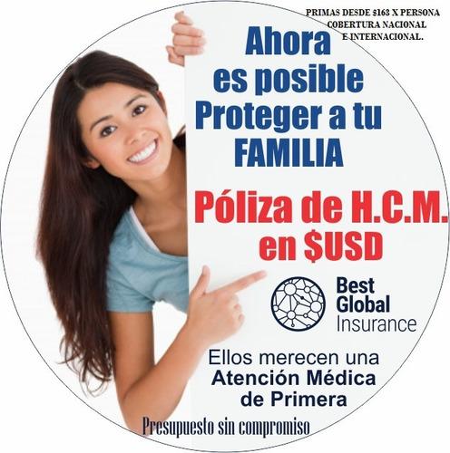 póliza de salud integral-hcm. sin deducible