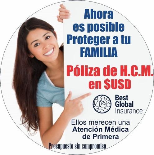 póliza hcm. en $.clinicas en todo el país. sin deducible.