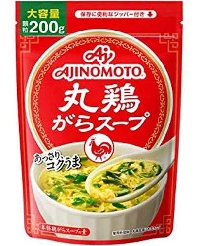 pollo redondo 7.05 oz bolsa (1)