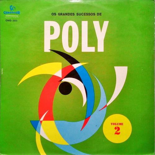 poly e seu conjunto lp 1973 vol 2 os grandes sucessos 15163