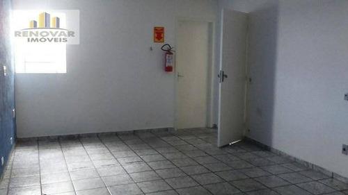 ponto comercial à venda, centro, mogi das cruzes - . - pt0004
