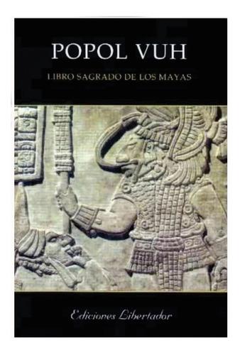 popol vuh - libro sagrado de los mayas - nuevo ed libertador